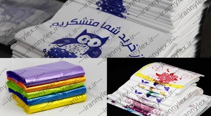 فروش نایلکس تبلیغاتی در تهران