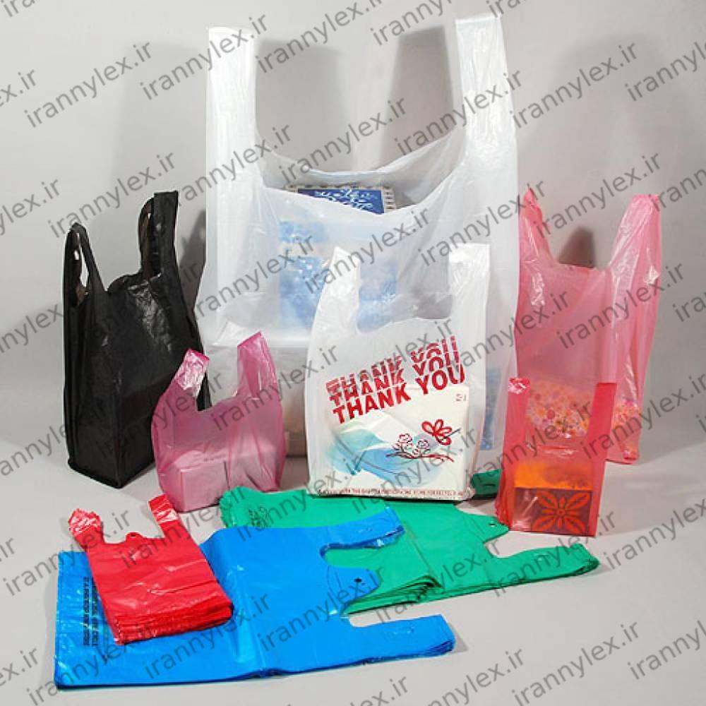 انواع کیسه پلاستیکی