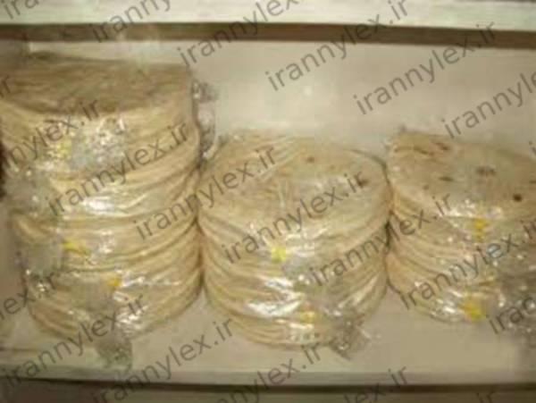کارخانجات تولید کننده نایلکس نانی